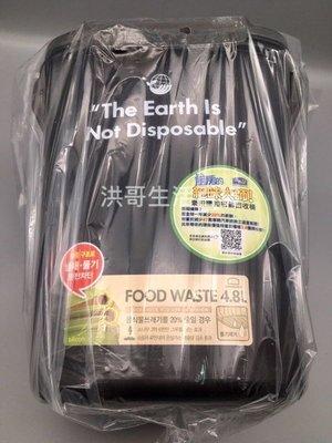 【洪哥生活百貨】樂扣樂扣 廚餘回收桶 4.8L 垃圾桶 密封廚餘桶 LDB501BK 回收桶