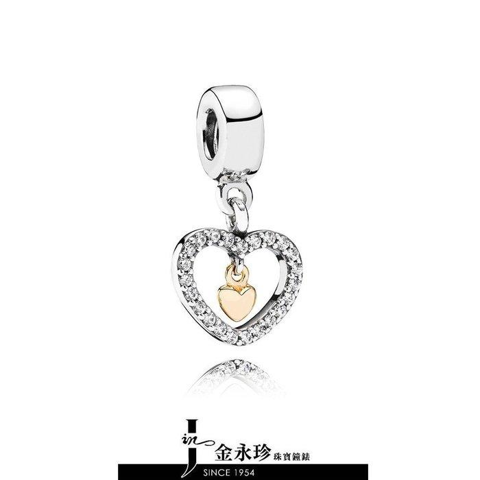 金永珍珠寶鐘錶*PANDORA 超經典熱賣款 PANDORA 潘朵拉 垂吊14k愛心 原廠真品  現貨*