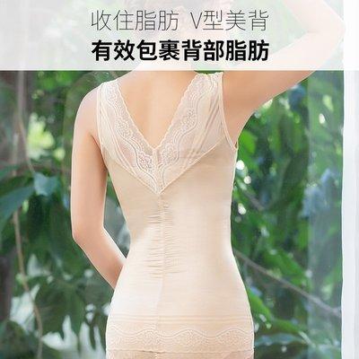束腰 塑身衣垚美人計收腹衣女束腰產后女緊身美體塑身衣無痕燃脂強力收胃塑形