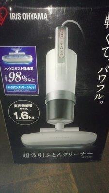 IRIS OHYAMA塵蟎吸塵器可1600含運費