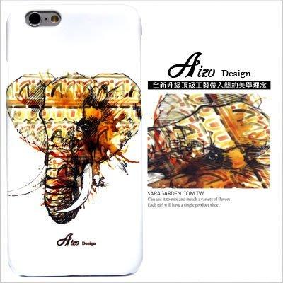 客製化 手機殼 iPhone 7 6 6S Plus【多型號製作】保護殼 民族風大象 Z137