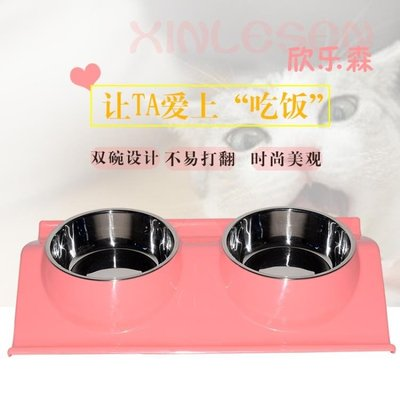 【春季上新】不銹鋼雙碗大號貓碗狗碗貓盆狗盆泰迪貓咪食盆架防滑耐咬寵物用品