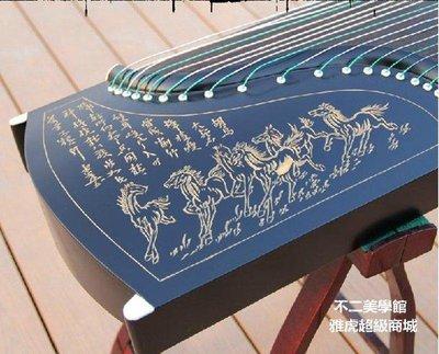 【格倫雅】^黑檀詩情畫意專業10級演奏考級古箏初學黑檁夜靜/黑檁36262[g-l-y72