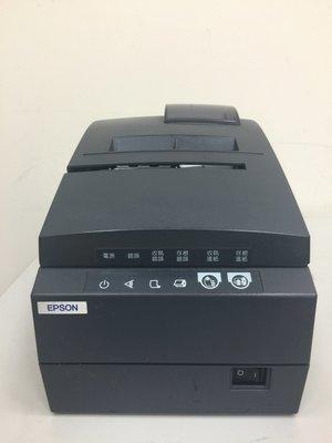 [螺絲起子] EPSON RP-U420 二聯式統一發票中文印表機 發票機 收銀機 收據機