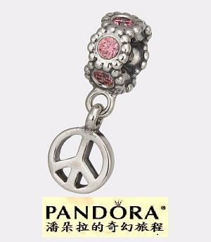 潘朵拉絕版品{{潘朵拉的奇幻旅程}} Dangle Fancy Pink CZ Peace Sign 790516CZS