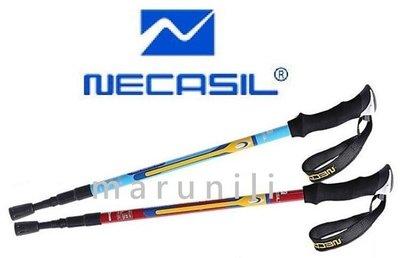 紐卡索 NECASIL 碳纖維登山杖 健走杖 超輕量180g 三節伸縮61~135cm 德國GS安全認證