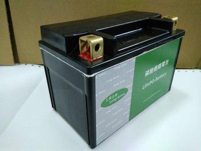 【正晉企業Long Arrow】(綠標)機車電池,啟動電池(鋰鐵電池)12V5AH$1900元(超低內電阻)