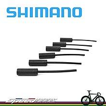 【速度公園】Shimano ST-9000 nose cap 長鼻端 外管線尾套 鼠尾 端套 單個價 自行車 單車