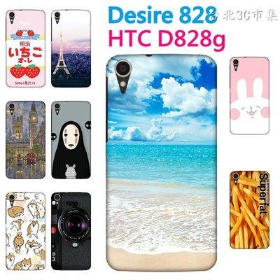 HTC Desire 828 D828u D828 d828g 手機殼 軟殼【快速出貨】