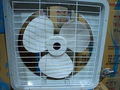 【高雄批發】MIT 紅螞蟻 14吋 通風電扇/吸排兩用排風扇/排風機/抽風機另有 8 10 12 16吋