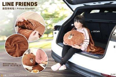 正版 LINE FRIENDS 造型抱枕毯 熊大