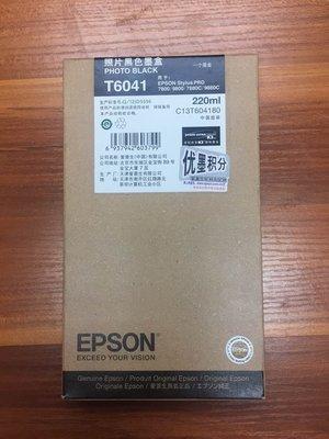 EPSON T6041 6042 6043 6044 6045 6046 6047 6049原装墨盒 7800 7880 9800 9880原装墨盒