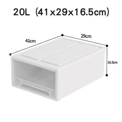 ⭐星星小舖⭐透明抽屜防塵收納櫃 可堆疊 收納盒 收納箱 抽屜 收納櫃 收納 抽屜收納櫃 防塵 防水 收納箱 20L