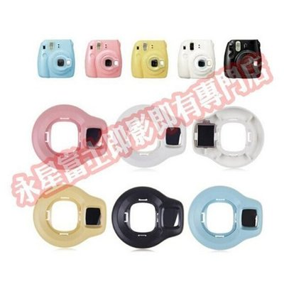 $15 全新 Fujifilm instax Mini8 7s Mini 8 富士即影即有相機專用 自拍鏡 近拍鏡 新蒲崗 旺角交收
