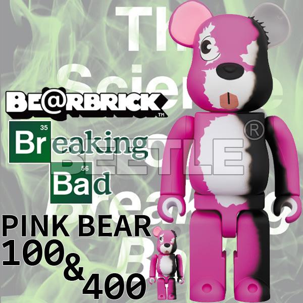 BEETLE BE@RBRICK BREAKING BAD 絕命毒師 粉紅熊 庫柏力克熊 100 400%