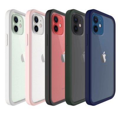 【鑫志配件】[現貨] UNIU  iPhone 12 系列  SI BUMPER 防摔矽膠保護殼