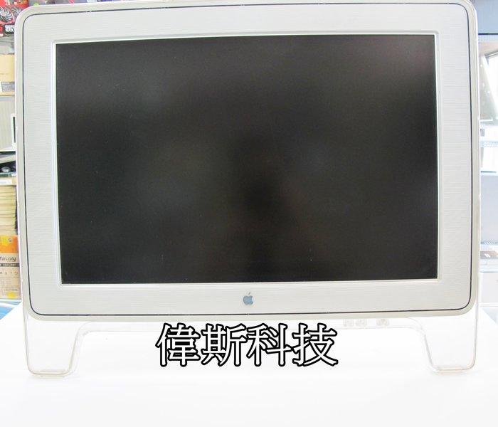 ☆偉斯科技☆ Apple Cinema M8149 22吋 LCD Monitor※還有多款電腦可以參考~歡迎來門市選購