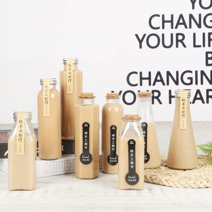 軟木塞六稜350ml玻璃瓶☆ VITO zakka ☆ 果汁瓶咖啡瓶蔬果汁極簡玻璃瓶香氛瓶香薰瓶