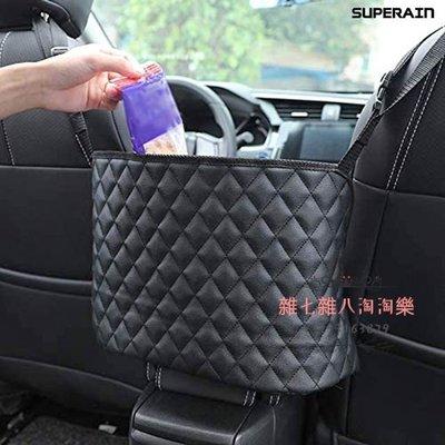 汽車座椅間儲物兜Car Seat Storage And Handbag Holding Net#雜七雜八淘淘樂