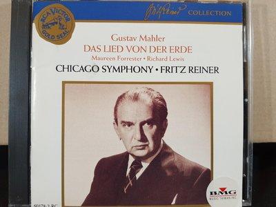 Reiner,Forrester,Lewis,Mahler-Das Lied Von Der Erde萊納指揮芝加哥交響,弗列斯特/李維斯演唱,馬勒-大地之歌。