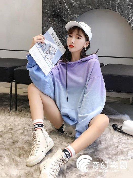 帽T-韓版秋裝學生百搭新款外套2018春秋季長袖上衣