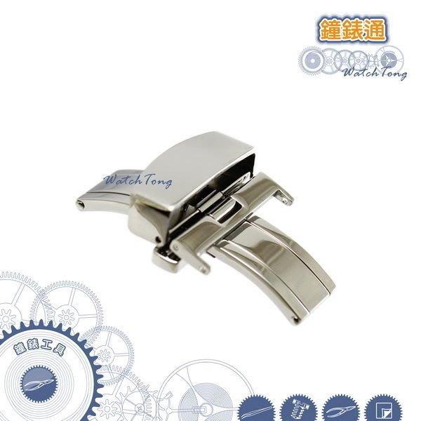 【鐘錶通】雙摺扣 / 彈簧蝴蝶扣-銀 / 皮錶帶專用錶扣├ 鐘錶配件 錶帶配件 ┤