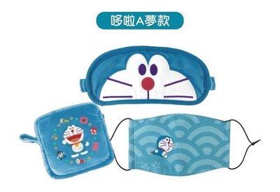 7-11 哆啦a夢 Doraemon 【和風旅行口罩+眼罩】蛋黃哥拉拉熊卡娜赫拉漫威小丸子kitty史努比迪士尼航海王