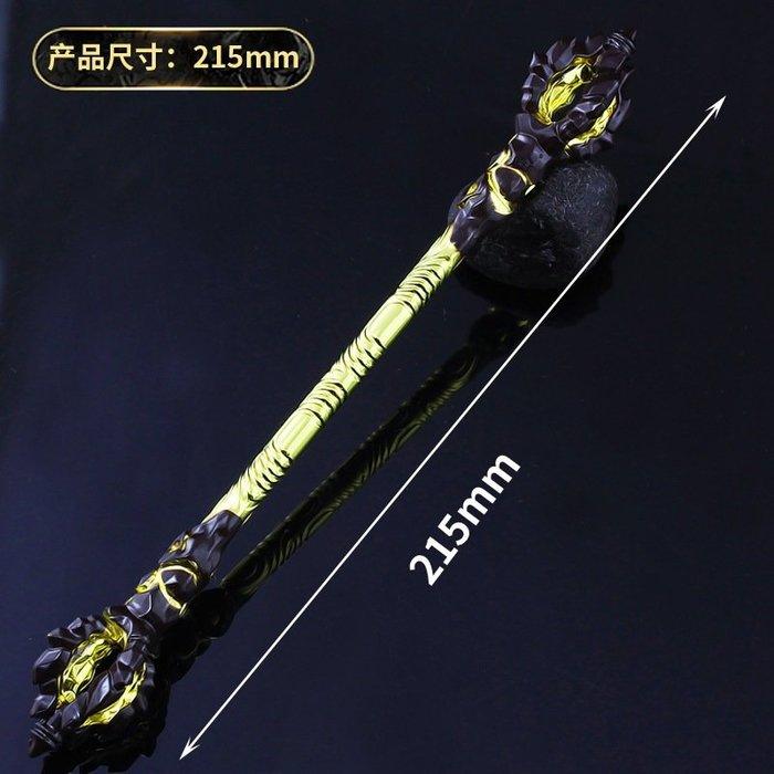 榮耀王者 改版大號孫悟空地獄火金箍棒武器21公分(此款贈送市價100元的大刀劍架)