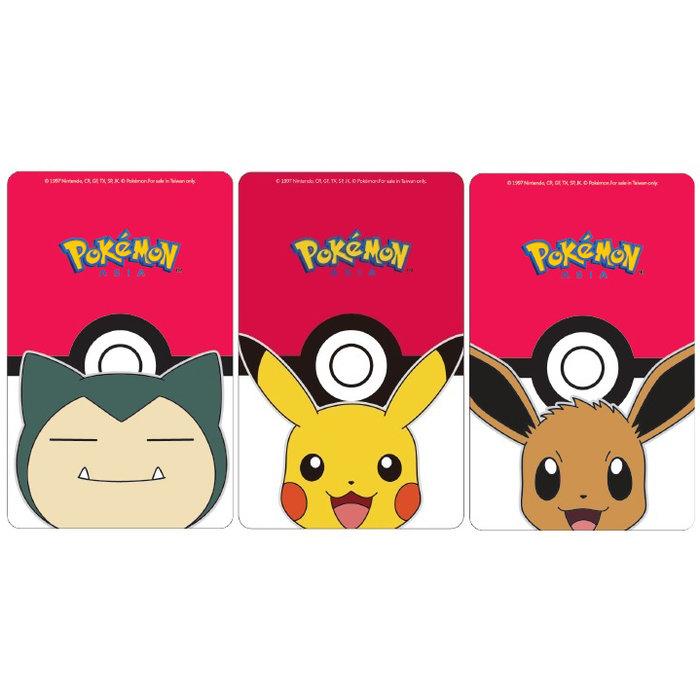 Pokemon精靈寶可夢寶貝球與皮卡丘伊布卡比獸閃卡悠遊卡(3張不分售)