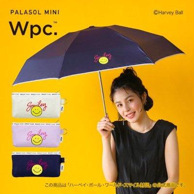 *Gladness day 日韓代購*預購 2021年新作 Wpc 微笑wink 抗UV遮光熱迷你摺疊傘 遮陽傘