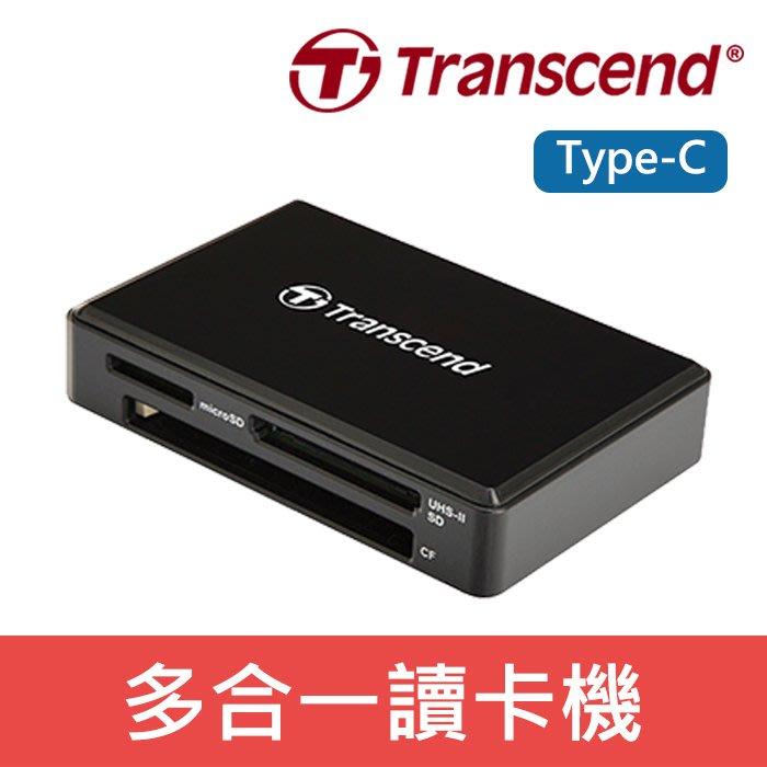 【公司貨】完整兩年保固 RDC8 現貨 創見 USB3.1 Type-C 多功能 讀卡機 黑色 TS-RDC8K