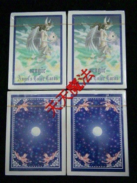 【天天魔法】【125】可愛神奇的天使找牌 (不用迫牌)(52張都可以選)