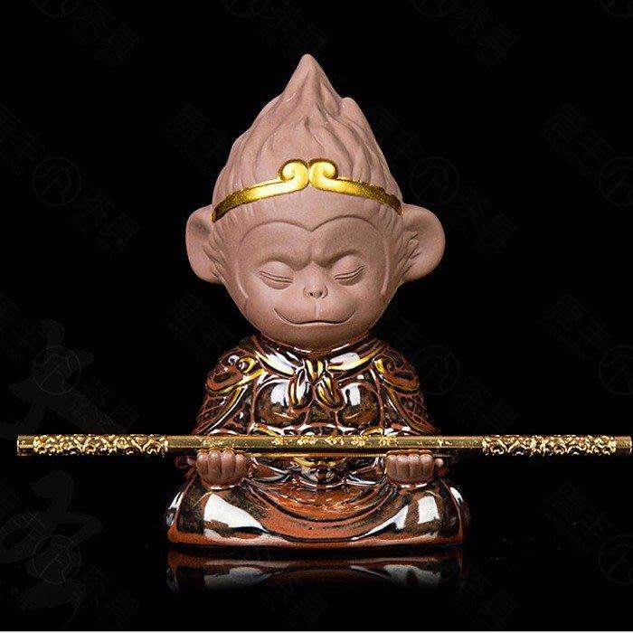 5Cgo【茗道】563234562469 茶寵擺件茶具配件陶瓷茶玩裝飾品孫悟空齊天大聖車載家居客廳禪意金色含金箍棒