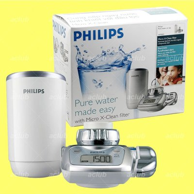 港行有保 - PHILIPS 飛利浦 WP3822 水龍頭濾水器 淨水器 Micro Pure On Tap Water Purifier