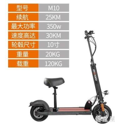 可貨到付款 2019新款電動滑板車 長續航輪胎可折疊代步48V座椅 BT9603開發票