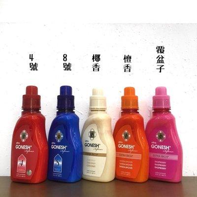 【FANCY】日本 GONESH Softener【GO3431】衣物柔軟乳/柔軟精 精油線香香氛