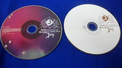 白色小館B17~CD~周杰倫 無與倫比