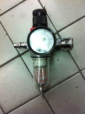 ㊣宇慶S舖㊣空壓機/空氣壓縮機/風車 1/4牙(兩分牙) 調壓濾水器(過濾器) 附快速接頭