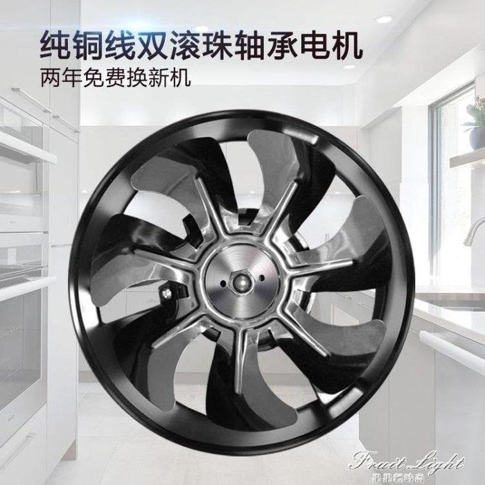 廚房換氣扇8寸管道風機排氣扇排風扇強力抽風機衛生間200mm