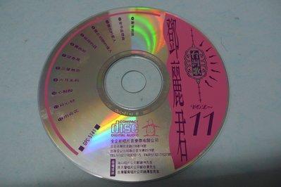紫色小館78--------鄧麗君-台灣歌11