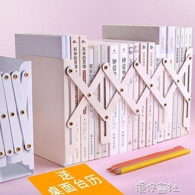 快力文可伸縮書立架創意高中生簡約鐵立書架桌上學生折疊收納書