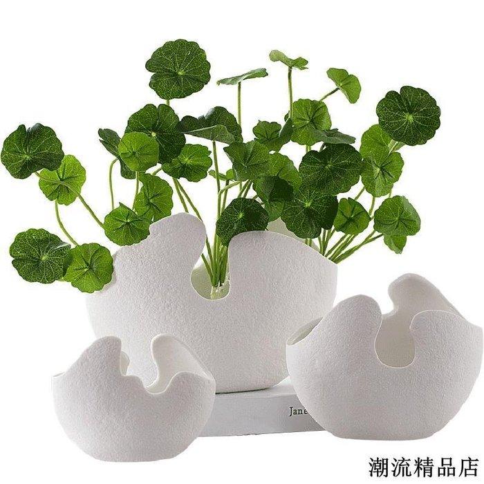 北歐現代簡約白色陶瓷花器 銅錢草仿真植物 客廳白色陶瓷裝飾花瓶