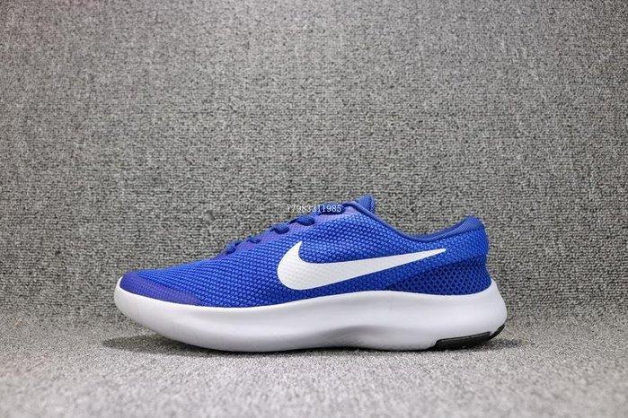 Nike FLEX EXPERIENCE RN 7 藍白 透氣 經典 休閒慢跑鞋 男鞋 908985-401