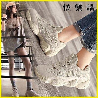 運動鞋  運動鞋韓版原宿跑步鞋夏鞋子百搭老爹鞋
