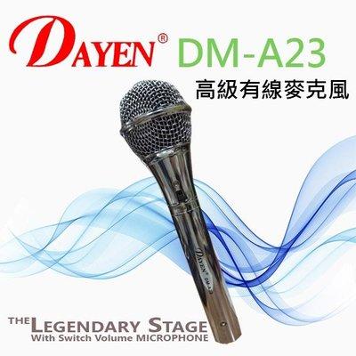「小巫的店」實體店面*(DM-A23)Dayen豪華型動圈式專業麥克風 教學 唱歌