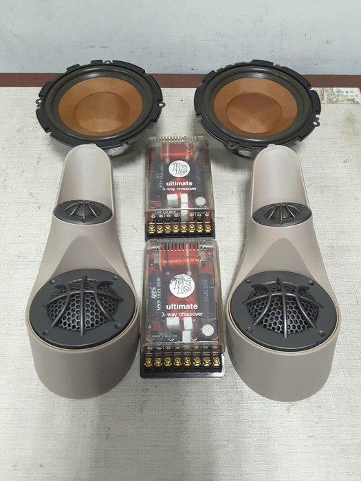 (音之城)DLS三音路上日系車種A柱中高音和六吋含按裝