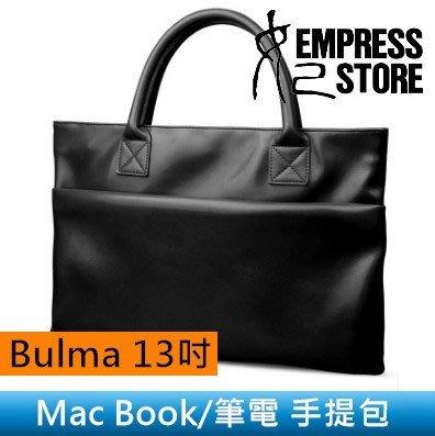 【妃小舖】Mac Book Air/Pro/Retina 皮面 筆電/平板 13吋 電腦包 手提袋/內膽包/電腦包