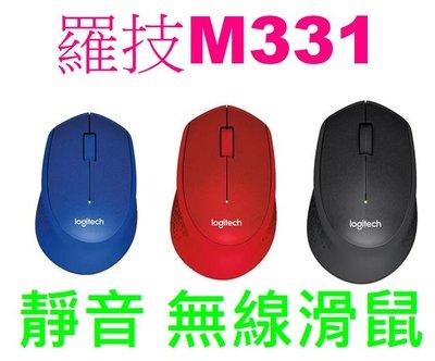 【宏晉3C】全新 羅技M331 靜音 無線滑鼠 台中市
