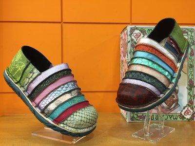 【阿典鞋店】**男Macanna**麥坎納專櫃~ 穆夏系列~法國麵包~炫彩配色彩虹鞋~牛皮+羊皮~全新氣墊鞋331890