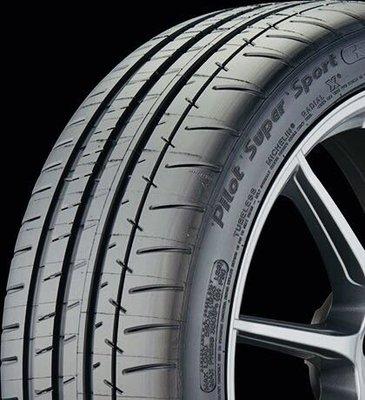 國豐動力 255/30/19 米其林輪胎 紋路PSS 全新輪胎 價格為單價未含施工 工資歡迎洽詢 限量發售 2015年製